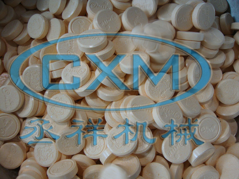 Milk Candy  Milk Tablet Produced By Tablet Press  Pill Press
