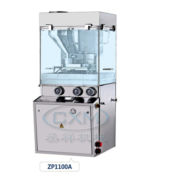 ZP1100A High Speed Rotary Tablet Press