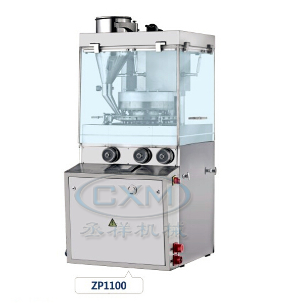 ZP1100  High Speed Rotary Tablet Press