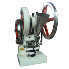 TDP-5T Single Punch Tablet Press