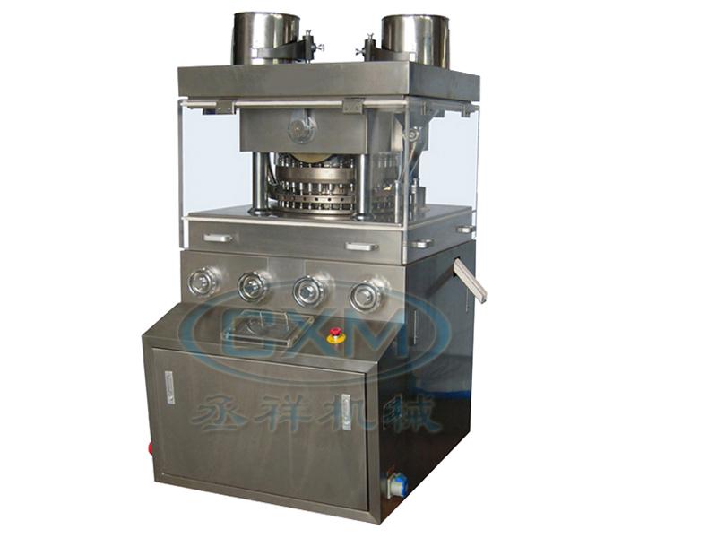 Zp35e Rotary Tablet Press
