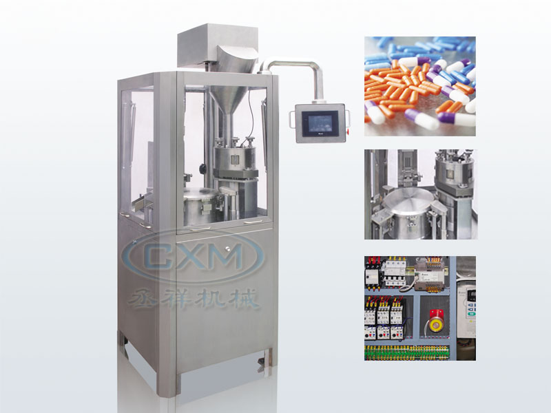 Njp200  400 Capsule Filling Machine