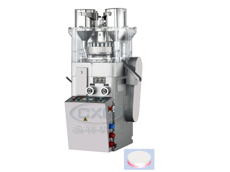 ZPW21H Double Layer Rotary Tablet Press