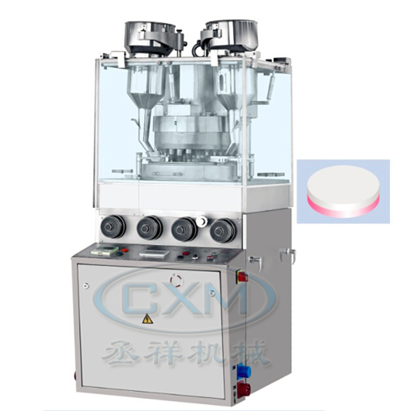 ZPW23H Double Layer Rotary Tablet Press