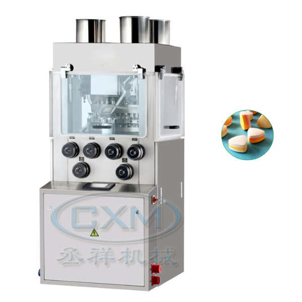 ZPW125H series Multi-functional Rotary Tablet Press