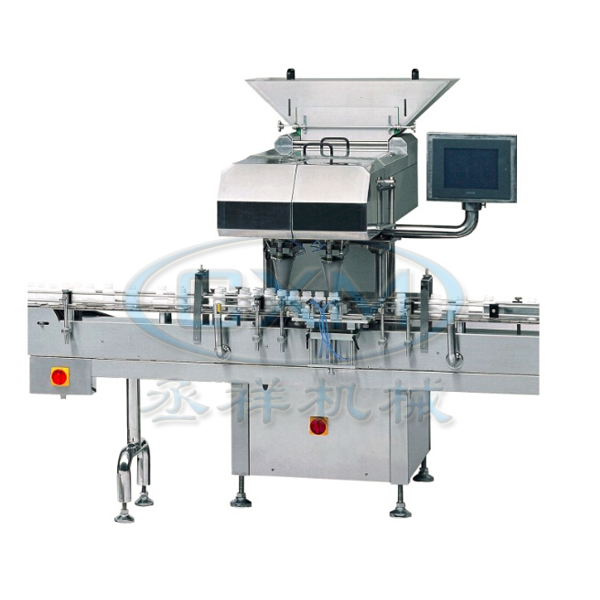 PP series Electronic Automatic Counting & Filling Machine