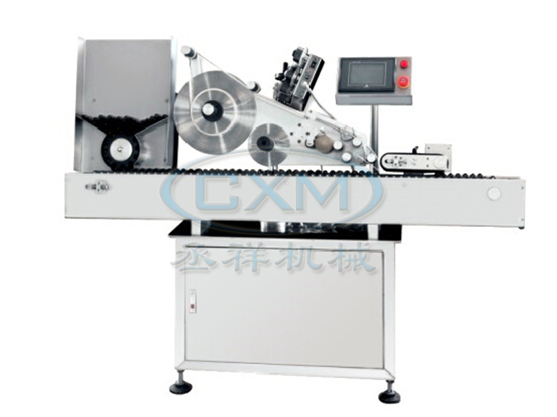 MPC-BS Horizontal Automatic Labeling Machine